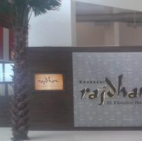 Rajdhani Thali Restaurant, Bannerghatta Road, Bangalore