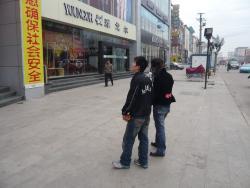 HePing ShangYe BuXingJie
