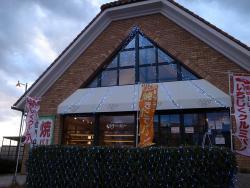 Pan Kobo Kirara Bakery