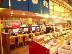 Rotating Sushi Numazu No Sakana-Yatakedamaru