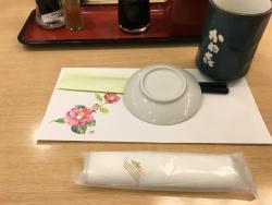 Kaneki, Ami Premium Outlet