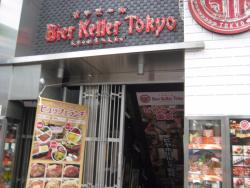 Bier Keller Tokyo Shimbashi