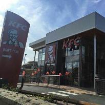 KFC - Prestwich