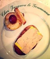 Ferme Auberge Chez Jacquou le Gourmand