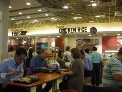 Banquet Food Hall