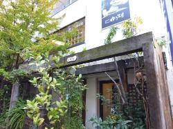 Yu Kobo Osaka Umeda