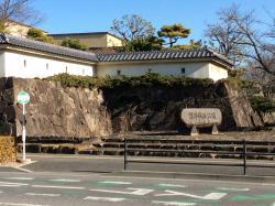 Fukayajoshi Park