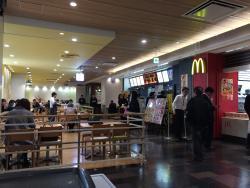 McDonald's Kinshicho Olinas