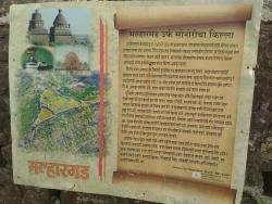 Malhargad Fort