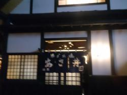 Robatayaki Asai