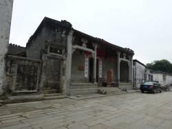 Hui Tong Village
