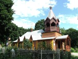 The Temple of Saint Lazar Chetverodnevny