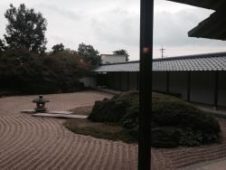 Inukai Bokudo Memorial Museum