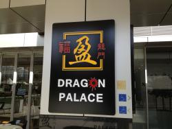 Dragon Palace City Restaurant and Bar