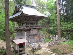 Dog's Shrine