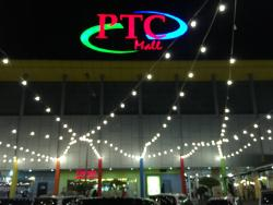 Pusat Perdagangan Palembang (PTC)