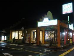 MOS BURGER 厚別中央店