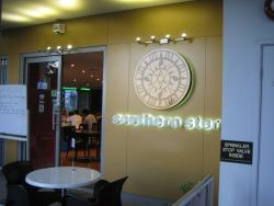 Southern Star Cafe & Restaurant