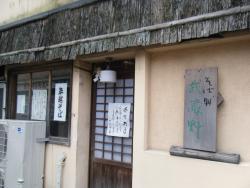 Masashino Soba
