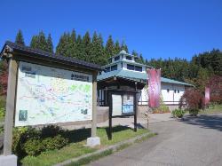 Gosannen no Eki Kanezawa Museum