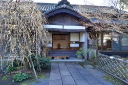 Master Calendar House of Mishima