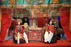 Teochew Puppet and Opera House