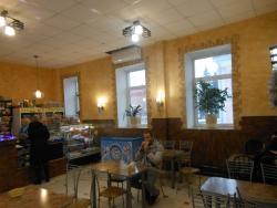 Cafe Nadezhda