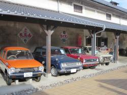 Showa no Machi Museum