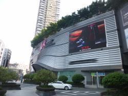 KK Mall (East Shennan Road)