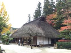 Sanshu Asuke Yashiki