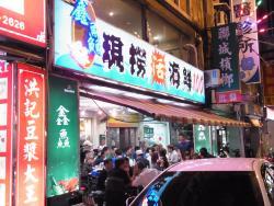 Xin Xian Fresh Seafood