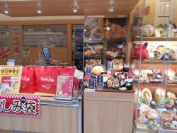 Restaurant Shirokuji-Chu Fukuyama Ekibiru