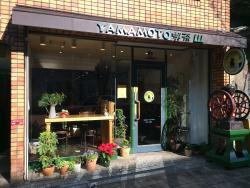 Yamamoto Cafe