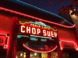 Chop Suey Peking Restaurant