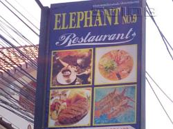 Elephant No.9 Restaurant