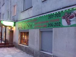 Cafe Zelenaya Milya