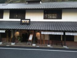 Yu No Tsuru Kanko Bussan-Kan Tsuruno-Ya