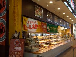 Mister Donuts Aeon Mall Hanyu