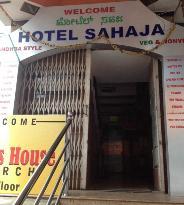 Hotel Sahaja Restaurant