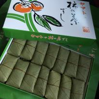 Kaki No Ha Zushi Yamato