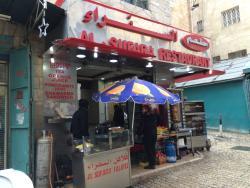 Al Sufara Restaurant