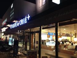 Café de Crie Plus Fukagawa Gatharia