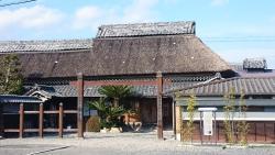 Koka Ninja Museum
