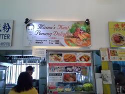 Mama's Kent Penang Delights