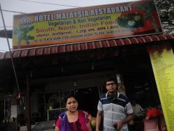 Hotel Malaysia Restaurant