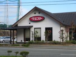 West Kiyama