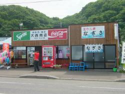 Nagisashokudo