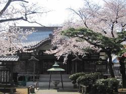 Yutenji Temple