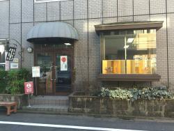 Byobu Museum