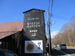 Cheese Garden Shiobara Coffee